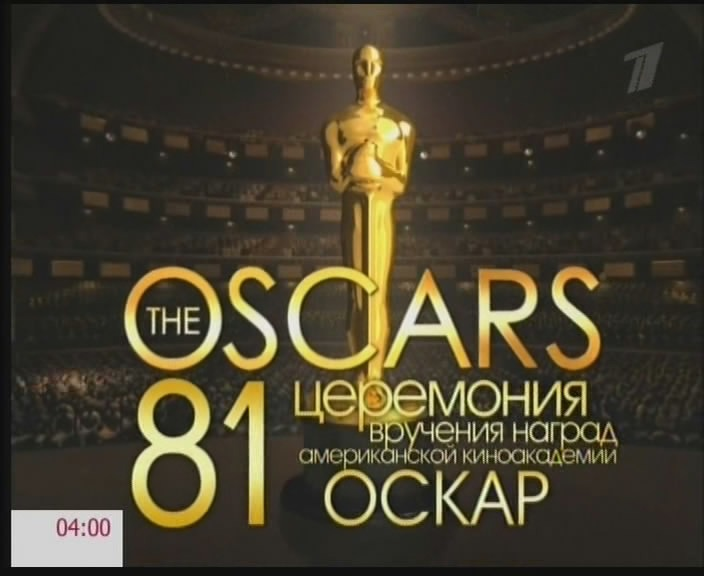 ����� 2009. 81 ��������� / The Oscars 2009 (2009) SATRip ������