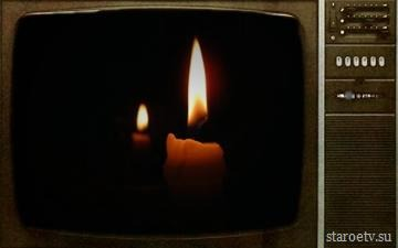 Федеральные каналы оштрафуют за рекламу в дни траура