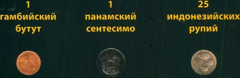Монеты и купюры мира №92 20 франков (Бурунди)