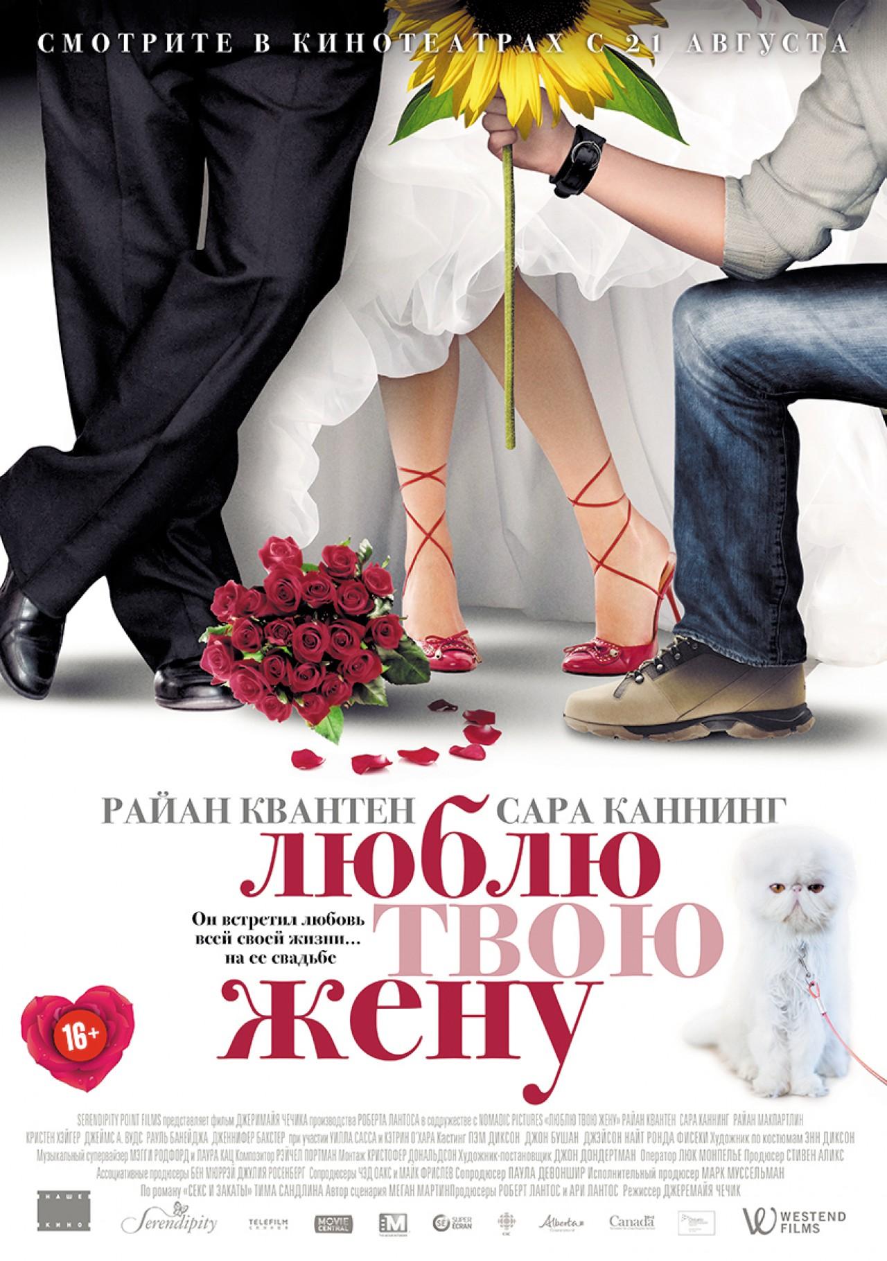 Смотреть онлайн русские жены 17 фотография