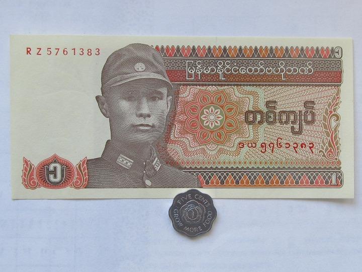 Монеты и банкноты №60 1 кьят (Мьянма), 10 геллеров (Чехия)