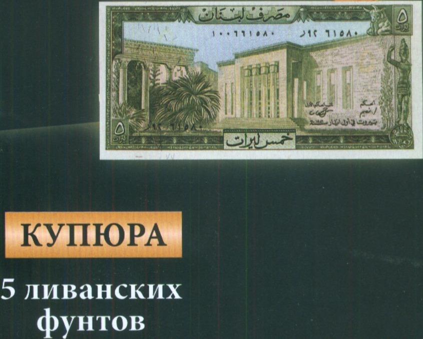 Монеты и купюры мира №93 1 бутут (Гамбия), 1 сентесимо (Панама), 25 рупий (Индонезия)