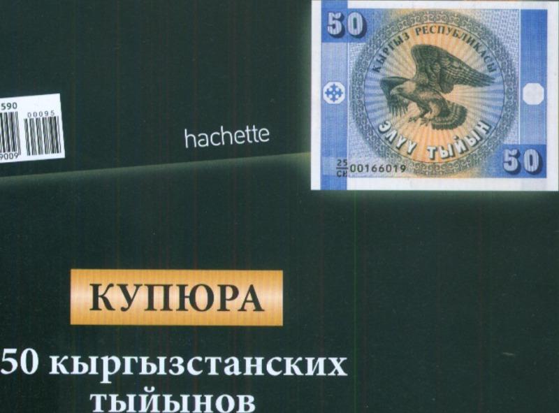 Монеты и купюры мира №94 5 фунтов (Ливан)