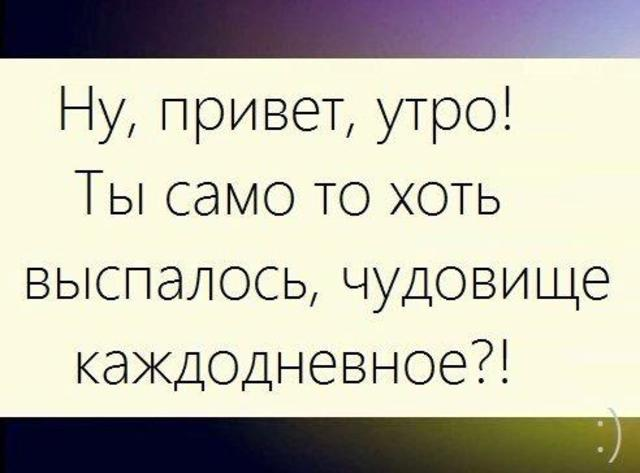 http://4put.ru/pictures/max/1024/3145803.jpg