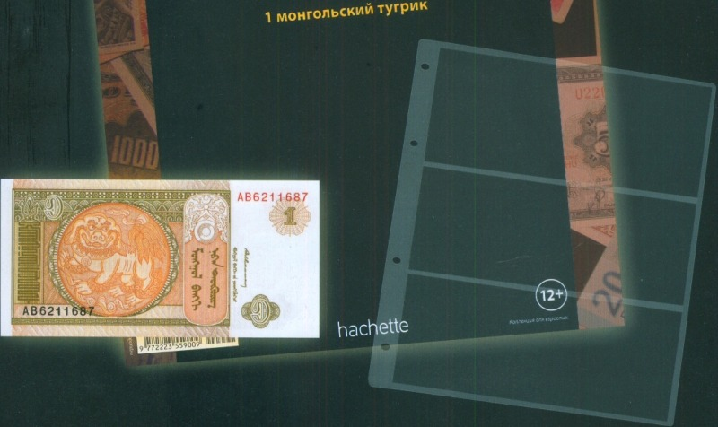 Монеты и купюры мира №96 10 лум (Армения), 10 пар (Югославия), 2 сене (Самоа)