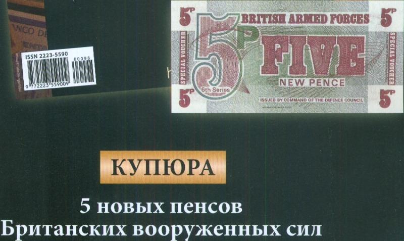 Монеты и купюры мира №97 1 тугрик (Монголия)