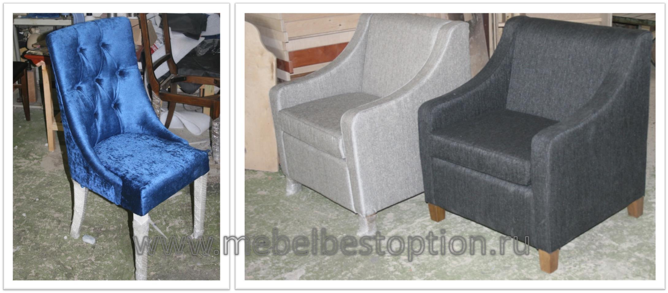 Кресла для ресторанов на заказ