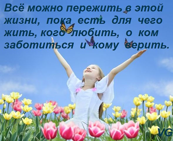 http://4put.ru/pictures/max/1036/3184112.jpg
