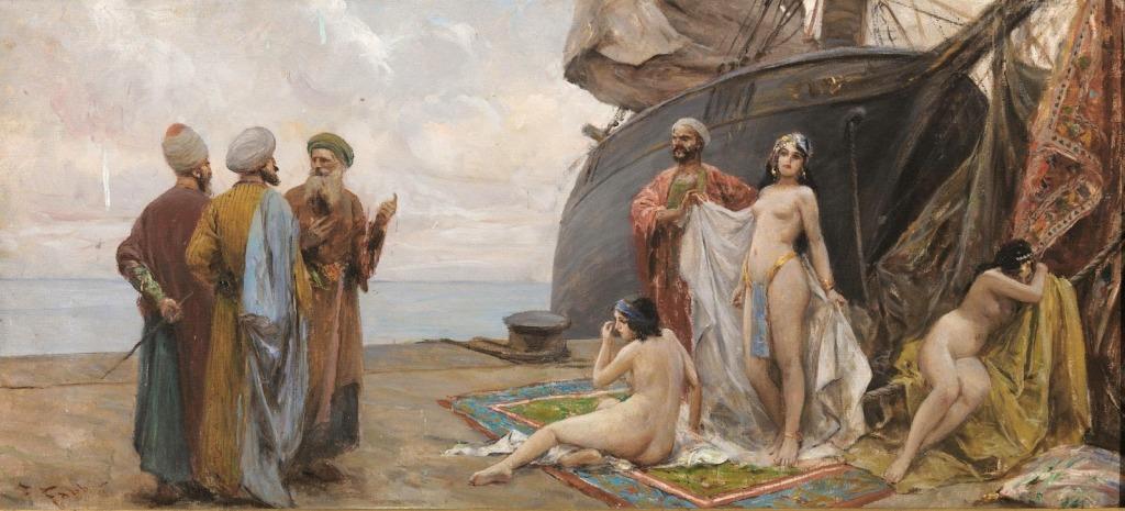 Рабов знакомство