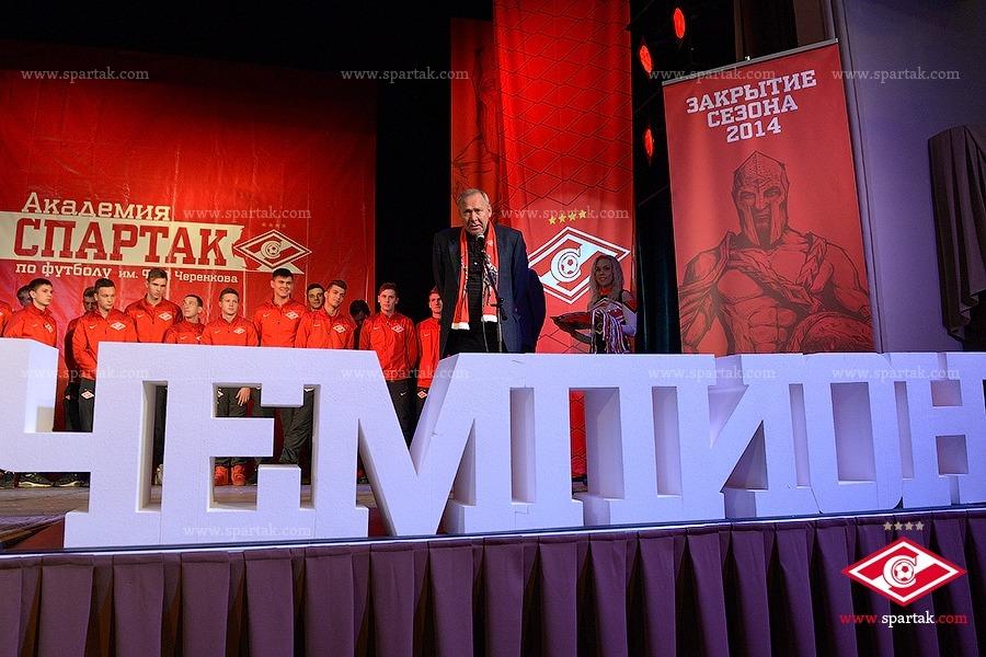 Академия «Спартак» — лучшая в Москве по итогам 2014 года