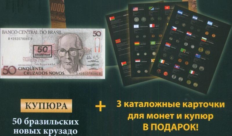 Монеты и купюры мира №99 100 динаров (Хорватия)