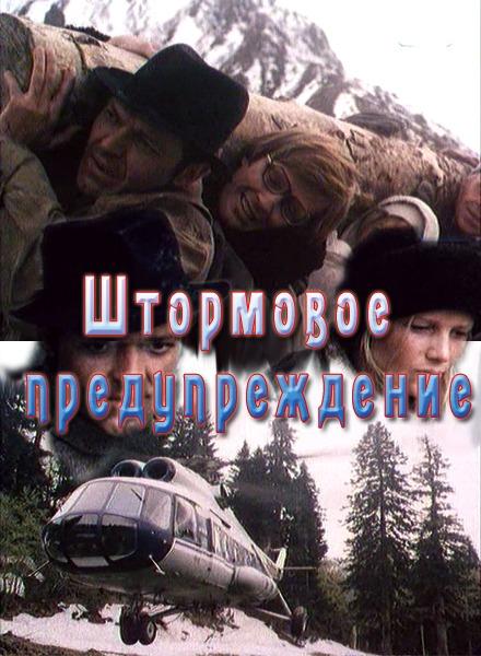 http://4put.ru/pictures/max/104/319500.jpg