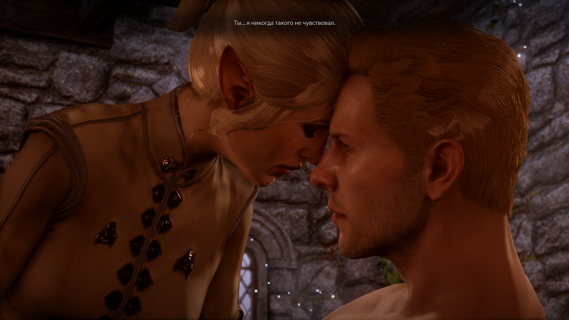 Dragon age inquisition sex mods sexual videos