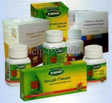 БАД Тяньши восполнения организма питательными веществами