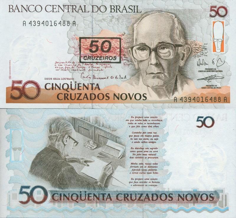 Монеты и купюры мира №100 50 новых крузадо (Бразилия)