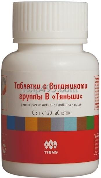 Как действуют Таблетки с витаминами группы В Тяньши?