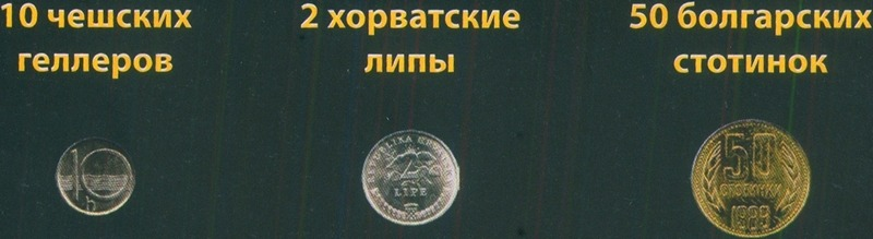 Монеты и купюры мира №101 5 сентаво (Сальвадор), 5 сентаво (Никарагуа), 1 сентаво (Аргентина)
