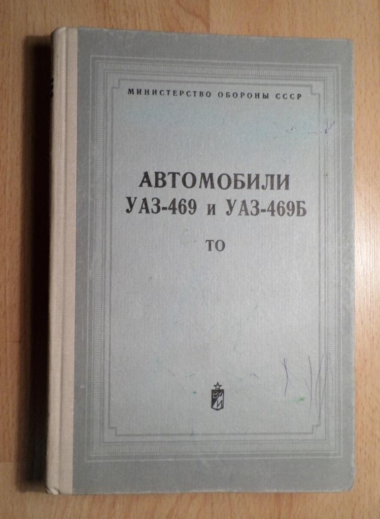 3246515.jpg