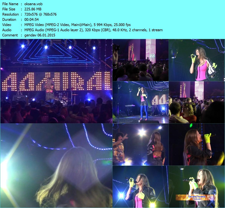 http://4put.ru/pictures/max/1058/3251101.jpg