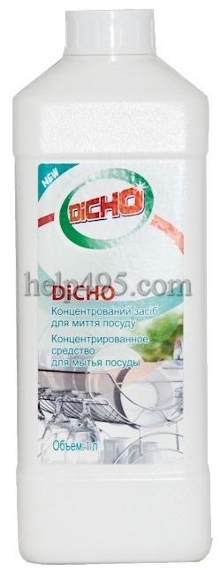 Состав и действие  средства для мытья посуды Тяньши