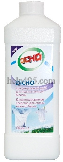 Как работает  продукция Тяньши: Концентрированное средство для стирки   нижнего белья  DICHO