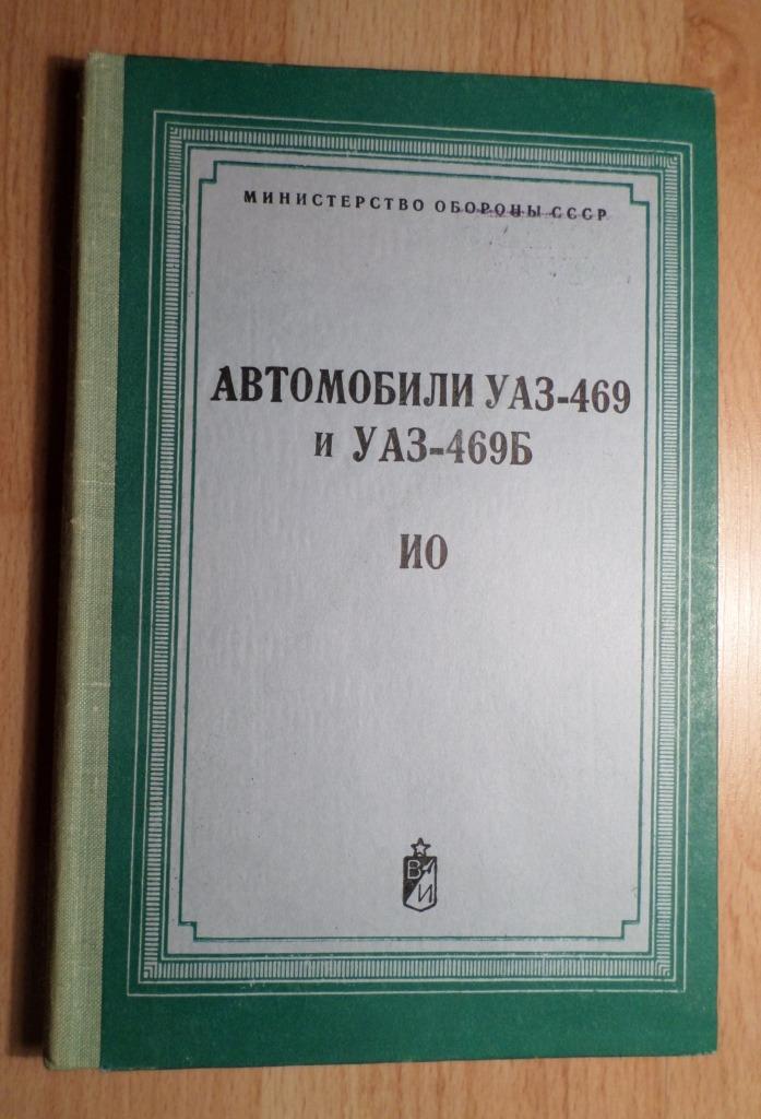 3252413.jpg