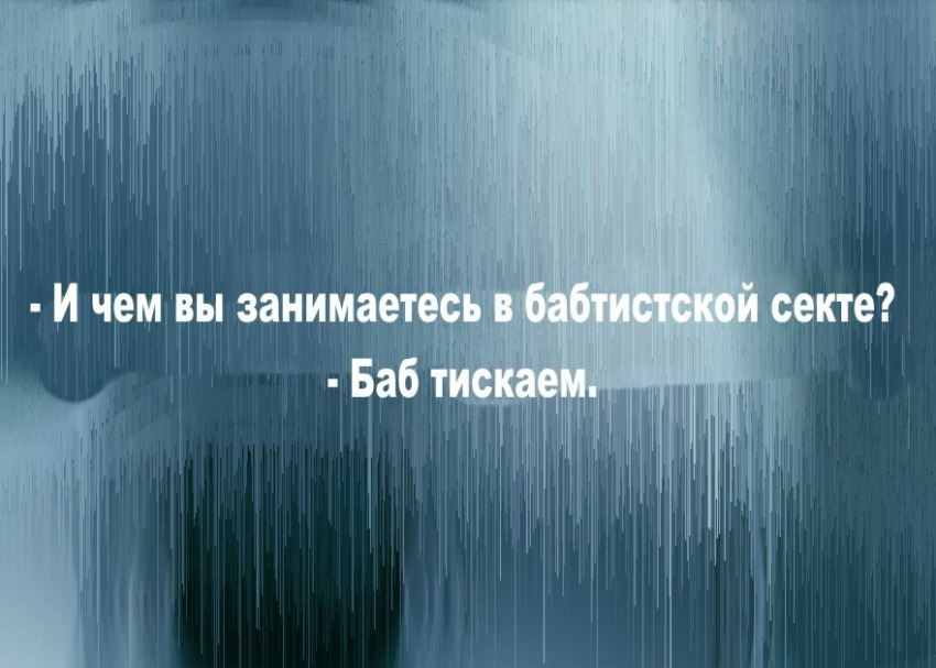 http://4put.ru/pictures/max/1059/3256143.jpg