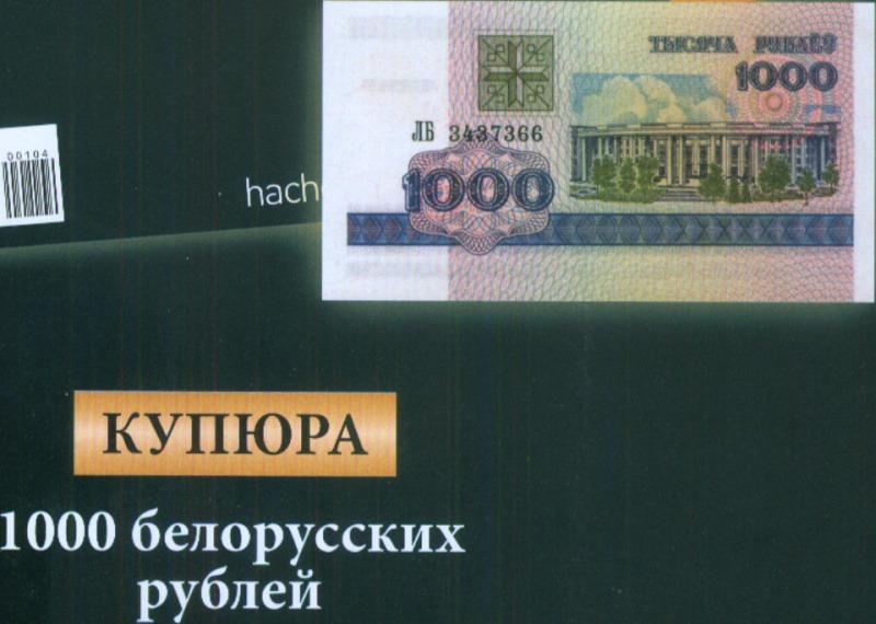 Монеты и купюры мира №103 5 центов (Кирибати), 1 нгве (Замбия), 5 центов (Острова Кука)