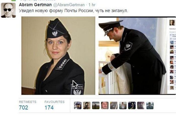 """Необычная новая униформа работников """"Почты России"""""""