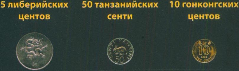 Монеты и купюры мира №105 1 пенни (Ирландия), 10 атов (Лаос), 20 лир (Италия)