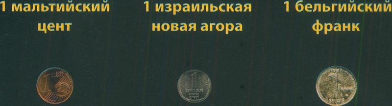Монеты и купюры мира №106 5 центов (Либерия), 50 сенти (Танзания), 10 центов (Гонконг)