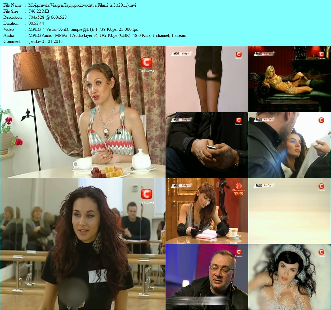 http://4put.ru/pictures/max/1071/3291916.jpg