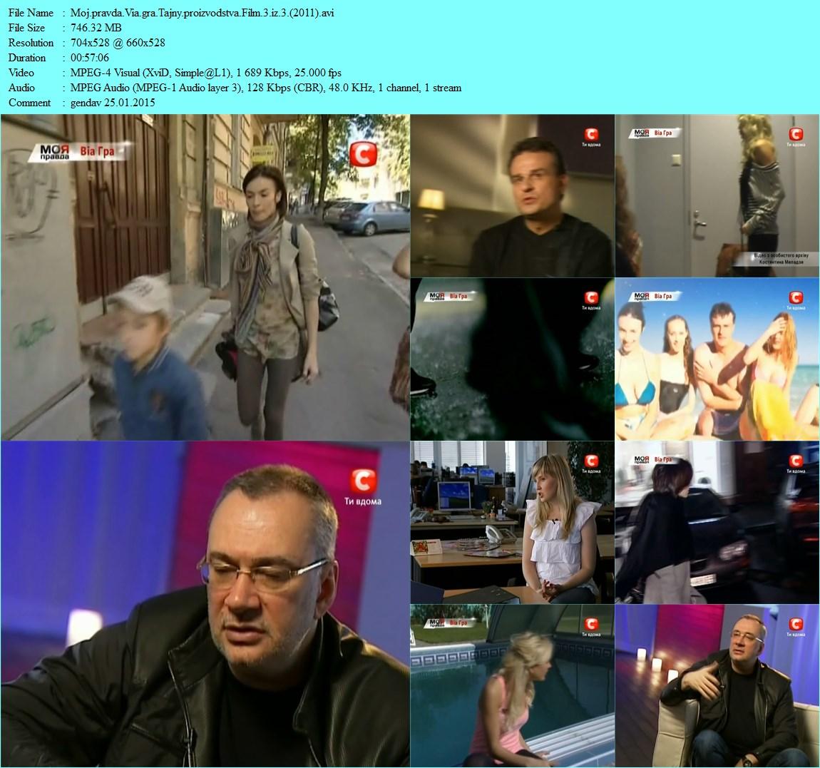 http://4put.ru/pictures/max/1071/3291917.jpg