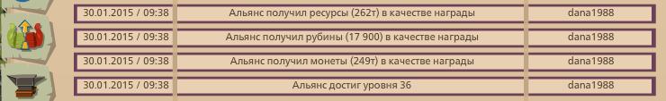 3300850.jpg