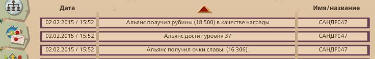 3307658.jpg