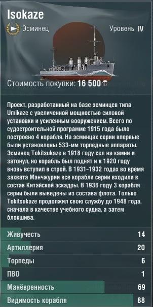 3308475.jpg