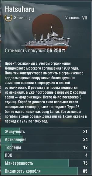 3308483.jpg