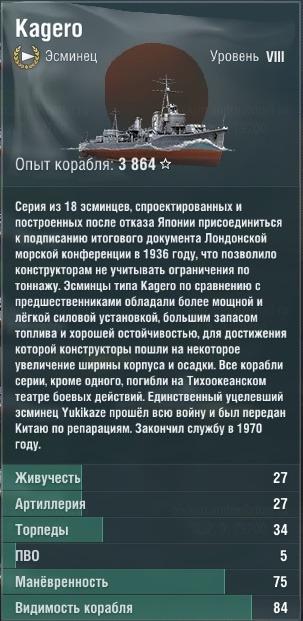 3308484.jpg