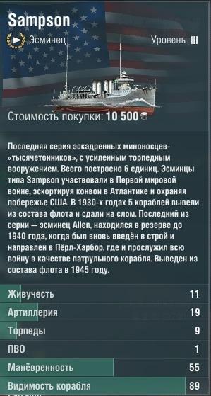 3308550.jpg
