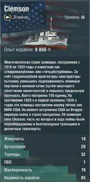 3308551.jpg