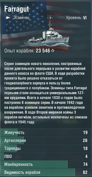 3308554.jpg