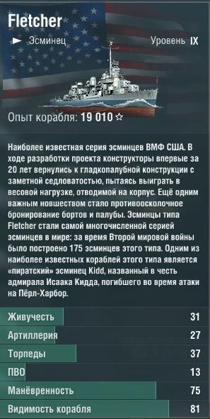 3313757.jpg
