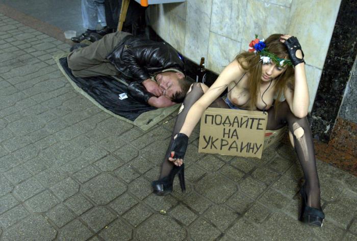 Фото украинские бляди 9601 фотография