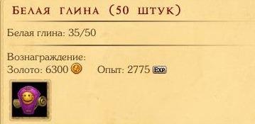 3359511.jpg