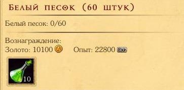 3359699.jpg