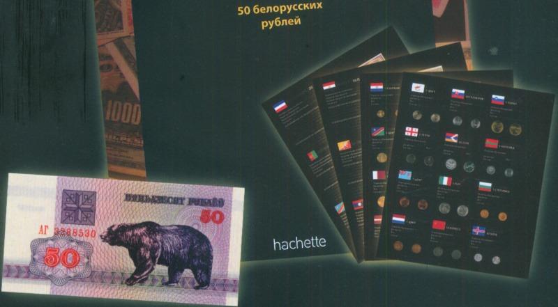 Монеты и купюры мира №111 1 цент (Кипр), 10 геллеров (Словакия), 1 толар (Словения)
