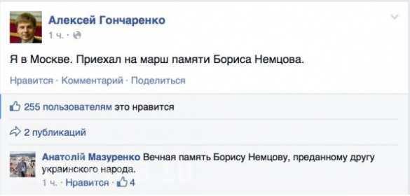 http://4put.ru/pictures/max/1096/3367904.jpg
