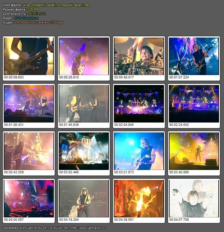 http://4put.ru/pictures/max/1097/3371047.jpg