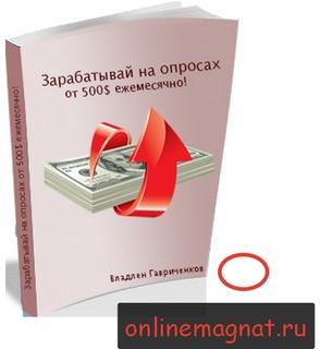 http://4put.ru/pictures/max/1101/3383045.jpg