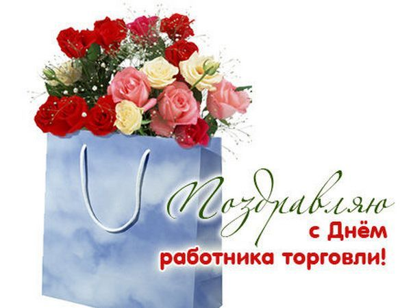 http://4put.ru/pictures/max/1107/3400890.jpg
